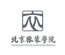 Beijing Institute of Fashion Technology.jpg