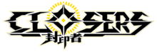 Closers Online logo.png