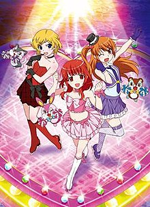 Pretty Rhythm DVD1.jpg