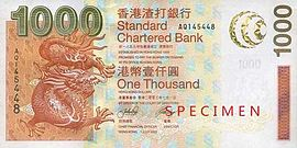 One thousand hongkong dollars (Standard Chartered Bank)2003 series - front.jpg