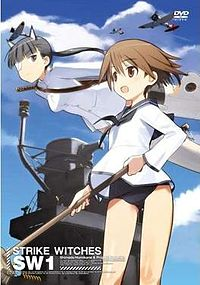 《STRIKE WITCHES》DVD第一集封面