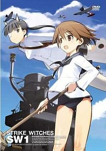Strike Witches Volume 1.jpg