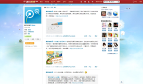 T.QQ.COM SCREENSHOT.png