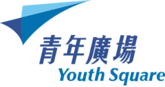 Youth Square logo.png