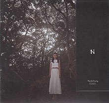 N (EP)