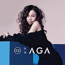 AGA (EP)