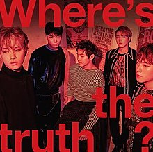 FTIsland Where's the Truth.jpg
