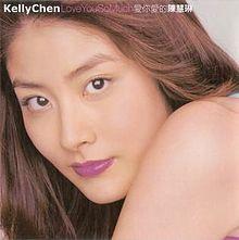 Kelly Chen Love You So Much.jpg