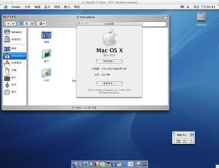 OS X 103 in Pear PC mac.jpg