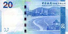 Twenty hongkong dollars (bank of china)2010 series - back.jpg