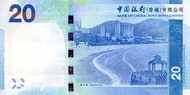 Twenty hongkong dollars (bank of china)2010 series - back.jpg