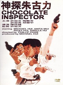 Chocolate Inspector DVD cover.jpg