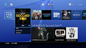 PlayStation 4 System Software Screenshot in Chinese.jpg