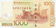 One thousand hongkong dollars (bank of china)2003 series - back.jpg