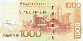 One thousand hongkong dollars (bank of china)2003 series - back.jpg