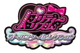 Pretty Rhythm All Star Selection Logo.jpeg