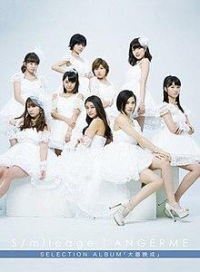 "S/mileage / ANGERME SELECTION ALBUM ""大器晩成"""