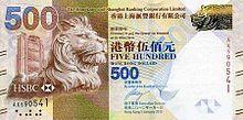 Five hundred hongkong dollars (HSBC)2010 series - front.jpg