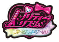 Pretty Rhythm Aurora Dream Logo.png