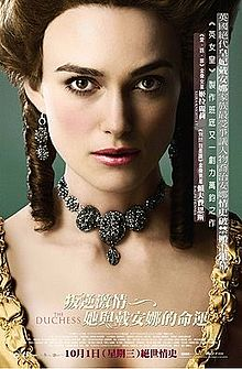 The Duchess 2008 (HK poster).jpg