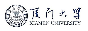 The logo of Xiamen University.jpg