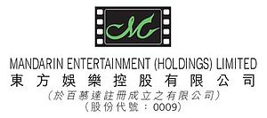 HK0009-Mandarin-Entertainme.jpg