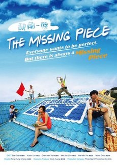 The Missing Piece Movie Poster.jpg
