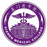 Xiamen medical college badge.jpg