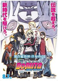 BORUTO NARUTO THE MOVIE.jpg