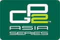 GP2 asia.png
