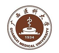 Guangxi Medical University.jpg