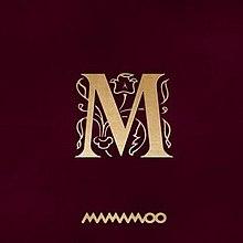 Memory (Mamamoo迷你专辑)