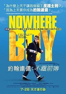 Nowhere Boy 2009 (HK film poster).jpg