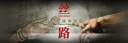 Silk.Road.The.Journey.Goes.On.jpg