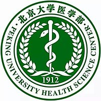Peking University Health Science Center.jpg