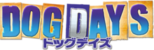 Dog days logo.png