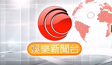 I-CABLE Entertainment News logo 2013.png