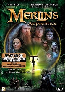 Merlin's Apprentice 2006 (HK version DVD cover).JPG
