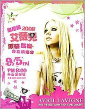 Avril The Best Damn Tour Taipei.jpg