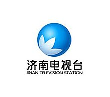 Jinan TV logo.jpg