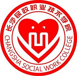 Changsha District Vocational Technical College logo.jpg