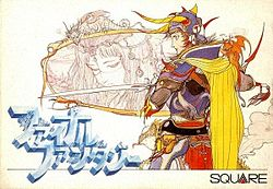 Final Fantasy Famicom Boxart.jpg