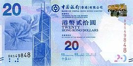 Twenty hongkong dollars (bank of china)2010 series - front.jpg