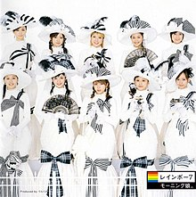 Morning Musume - Rainbow 7 (2).jpg