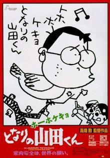 Wiki 武田久美子 武田久美子