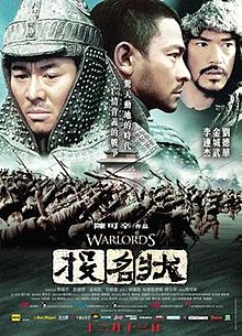 The Warlords poster.jpg