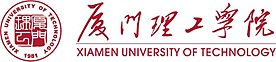 Xiamen University of Technology.jpg