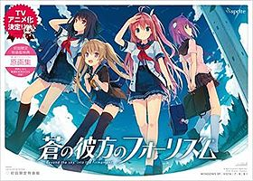 Ao no Kanata no Four Rhythm PC game cover.jpg