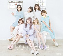 Kanjuku Berryz Kobo the Final Completion Box cover.jpg