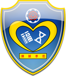 Wufulogo.png